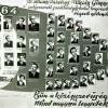 1964 A