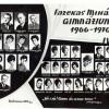 1970 A