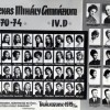 1974 D