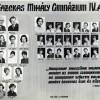 1977 A