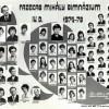 1978 D