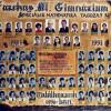 1991 C